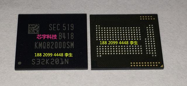 kmq82000sm-b418-16gb