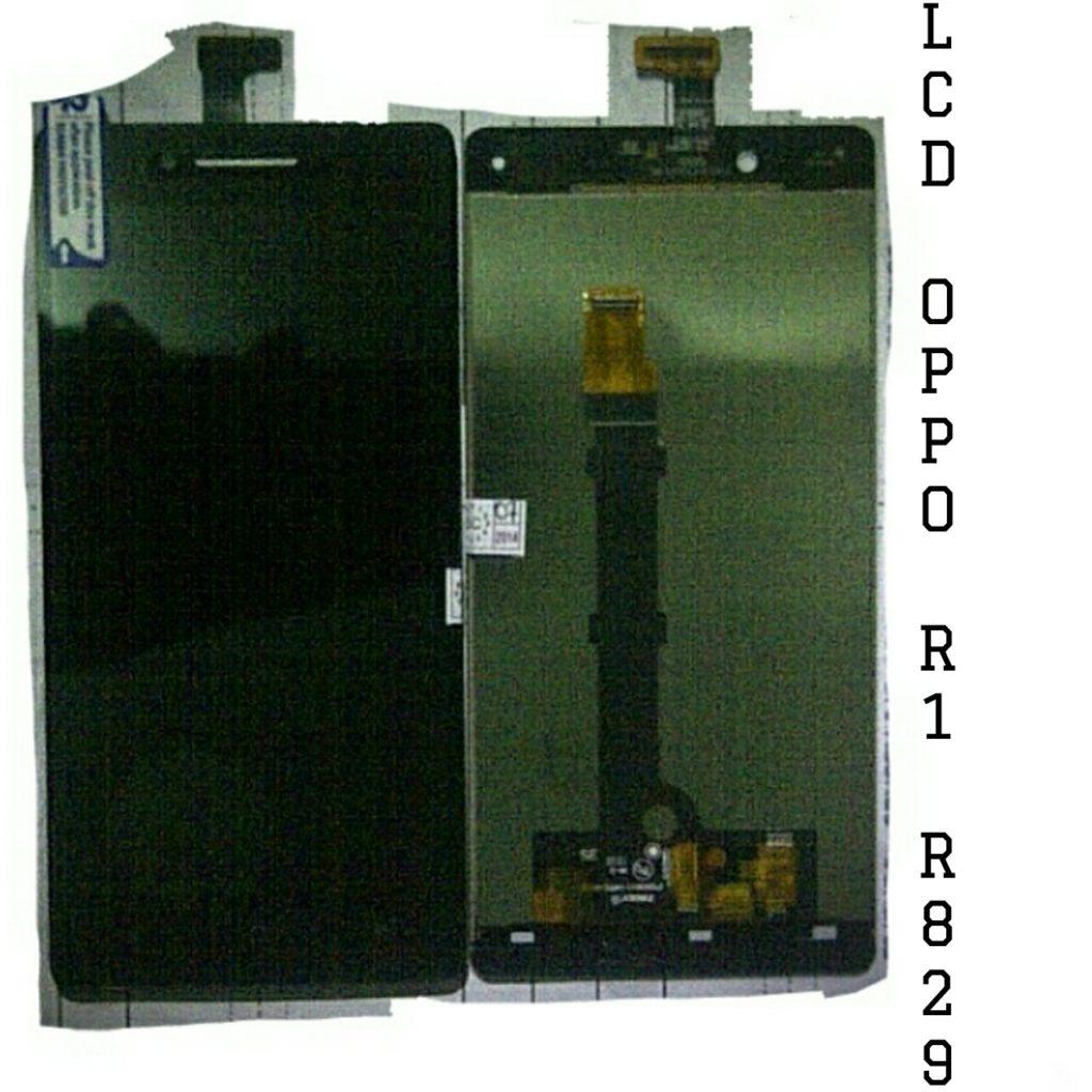lcd-r829