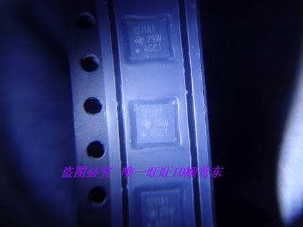 ic-charger-1211a1